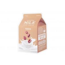 АП Маска для лица тканевая  A'PIEU Coffee Milk One-Pack