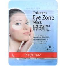 "Маска коллагеновая(ПАТЧИ) ""Collagen Eye Zone Mask"" для области вокруг глаз 30 шт"