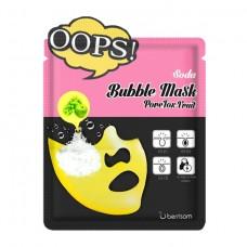 Маска пузырьковая для сияния кожи Soda Bubble Mask_Brighten Fruit 18мл