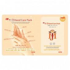 Питательная маска для рук MJ Care Hand care pack