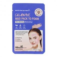 Каламиновая маска-пенка для очищения пор, 7мл х 3шт, MBeauty