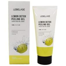 Отшелушивающий гель (пилинг, скатка)  для умывания с экстрактом лимона 180 мл  Lebelage