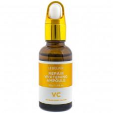 Осветляющая сыворотка для лица с витамином С Repair Whitening Ampoule VC