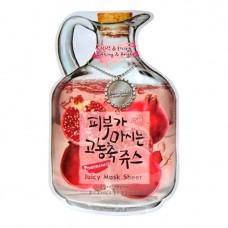 Маска на тканевой основе для лица фруктовая Pomegranate Juicy Mask Sheet(Lifting & Bright ) 23гр