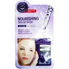 Питательная тканевая маска для лица с аминокислотами, 25мл, MBeauty