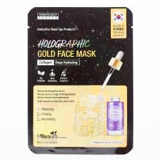 Голографическая золотая маска для лица с коллагеном, 23мл, MBeauty