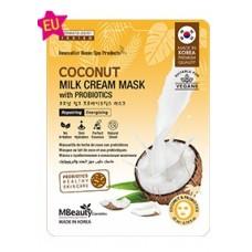 Маска тканевая с кокосовым молочком и пробиотиками, 22мл, MBeauty