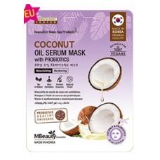 Маска тканевая с кокосовым маслом и пробиотиками, 22мл, MBeauty