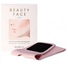 Маска для подтяжки контура лица Rubelli Beauty Face