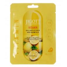 Тканевая маска с витаминами Jigott Vitamin Real Ampoule mask