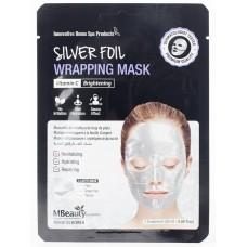 Восстанавливающая серебряная фольгированная маска для лица с витамином С, 25мл, MBeauty