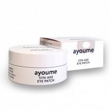 АЮМ Патчи для глаз антивозрастные со змеиным пептидом AYOUME SYN-AKE EYE PATCH 1,4гр*60