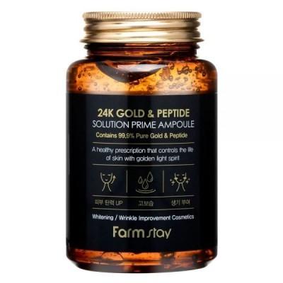 Многофункциональная ампульная сыворотка с золотом и пептидами 250 ml ,Farmstay