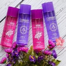 Двухфазная жидкость для снятия макияжа ASPASIA Lip & Eye Remover Collagen