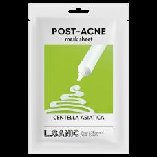 Тканевая маска с экстрактом центеллы азиатской против постакне, 25мл, L.SANIC