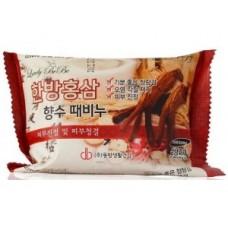 Мыло с отшелушивающим эффектом парфюмированное с красным женьшенем, 120г, MEDIBEAU