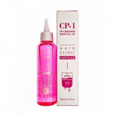 Маска-филлер для волос CP-1 3 Seconds Hair Ringer (Hair Fill-up Ampoule), 170 мл
