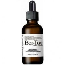 Ампульная сыворотка с пептидами MEDI-PEEL Bor-Tox Peptide Ampoule