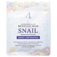 АН Original Маска альгинатная с муцином улитки регенерир. (саше) Snail Pearl Modeling Mask / Refill