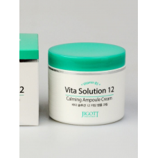 Крем с витаминным комплексом JIGOTT Vita Solution 12 Calming Ampoule Cream