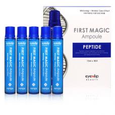 Ампула для лица с пептидами First Magic Ampoule Peptide 13мл.