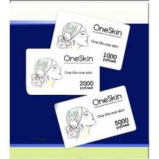 Подарочная карта OneSkin избавит Вас от мук выбора!
